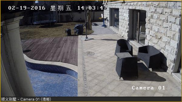 别墅监控画面